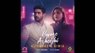 "Alishmas & Kimia - ""Havase Asheghi"" OFFICIAL AUDIO"