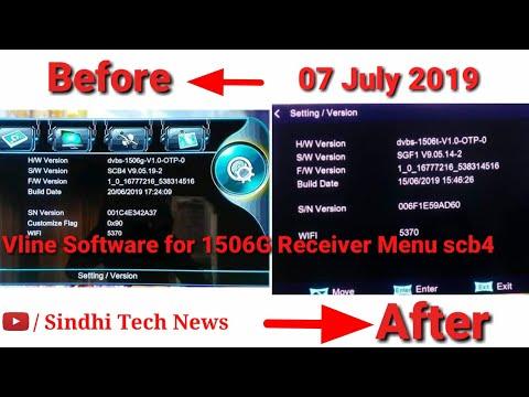 1506G New Software | IPTV | PATCH KEY - игровое видео смотреть
