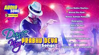 Prabhu Deva Top 10 songs |  | Dance King Prabhu Deva Hits | AR Rahman | Music Master