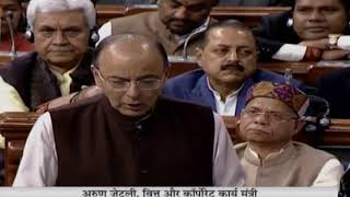 Shri Arun Jaitley on the supplementary demand for grants   second batch for 2017 18