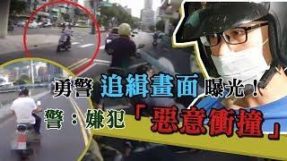 警追毒蟲車禍身亡 警還原全程追緝畫面
