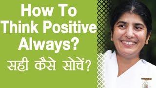 How To Think Positive Always?: Ep 29: BK Shivani (Hindi)