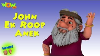 John Ek Roop Anek - Motu Patlu in Hindi WITH ENGLISH, SPANISH & FRENCH SUBTITLES