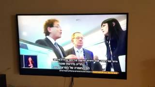 CardiacSense on Israeli TV Channel 10 December 8th 2016