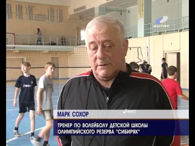 Волейболист из Ангарска стал чемпионом Европы