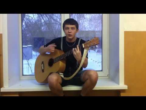 Bahh Tee и Руки Вверх - Крылья (кавер/cover под гитару)