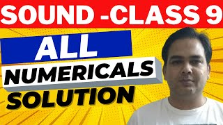 ncert solution of physics class 9
