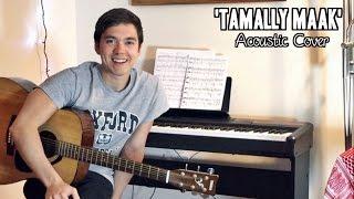 ❤ 'Tamally Maak' - Amr Diab ❤ LYRICS IN ENGLISH    تملي معاك Acoustic Cover    'Arabic Mike'
