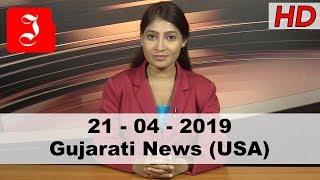 News Gujarati USA 21st April 2019