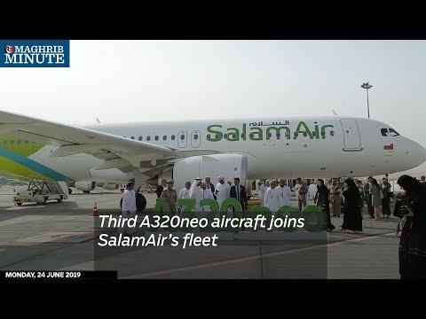 Third A320neo aircraft joins SalamAir's fleet