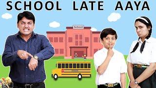 SCHOOL LATE AAYA #Comedy Types of students   Aayu and Pihu Show