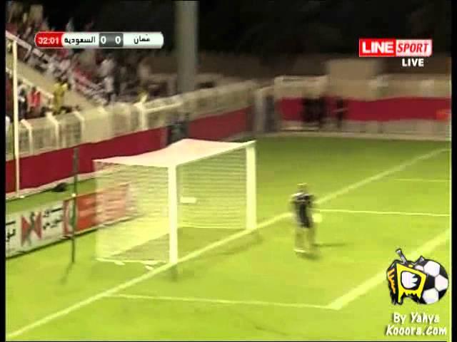 عمان 0-0 السعودية  2 / 9 /2011 تصفيات اسيا لكاس العالم 2014