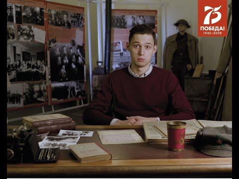Никита Чубур: политехники о Великой Отечественной войне