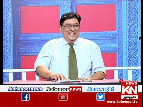 Shugal Mughal 15 June 2019 | Kohenoor News Pakistan