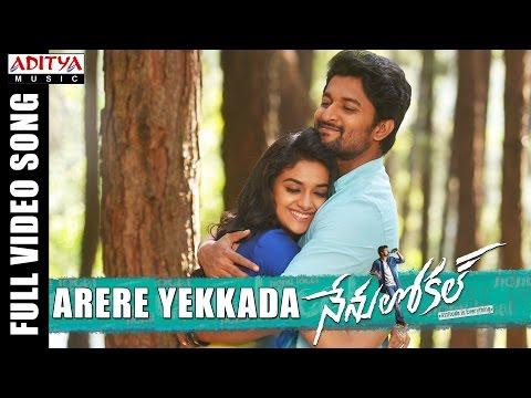 arere yekkada full video song nenu local nani keerthi suresh