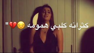 صلاح حسن - صاير أكرهك ????????    بدون حقوق    تحميل MP3