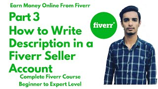 How to Write Good Description in a Fiverr Profile | Earn online from Fiverr (Part 3) | Fiverr Course