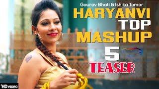 Haryanvi Top Mashup 5 ( Teaser ) | Gaurav Bhati, Ishika Tomar | Latest Haryanvi Songs Haryanavi 2018