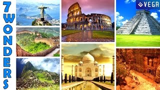 The Seven Ancient Wonders  New7Wonders of the World