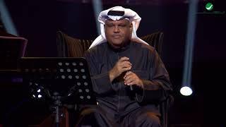 Nabeel Shuail ... Wesh Mesway | نبيل شعيل ... وش مسوي - فبراير الكويت 2018 تحميل MP3