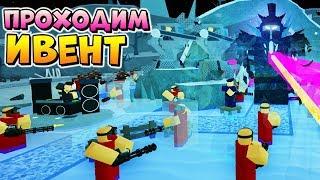 tower battles winter - ฟรีวิดีโอออนไลน์ - ดูทีวีออนไลน์