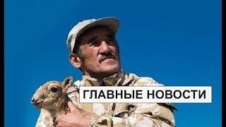 Новости Казахстана. Выпуск от 17.01.19