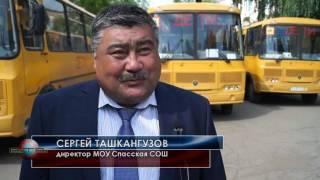 Новые автобусы в школы Верхнеуральского района