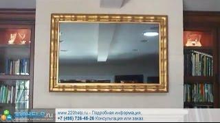 Образец инсталляции телевизора в зеркале, классический интерьер 220help