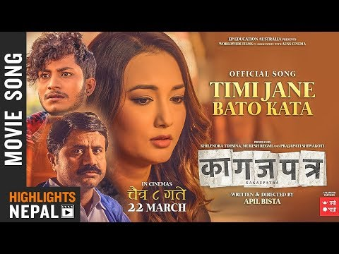 Timi Jane Bato Kata | Nepali Movie Kagazpatra Song