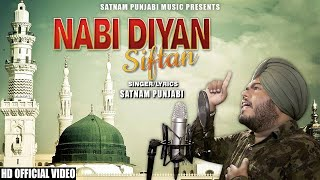 Nabi Diyan Siftan - Satnam Punjabi -Naat Sharif - Eid Mubarak 2021 -Islamic Naats