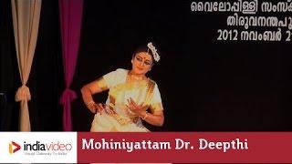 Mohiniyattam by Dr. Deepthi Omchery Bhalla at Mudra Fest 2012