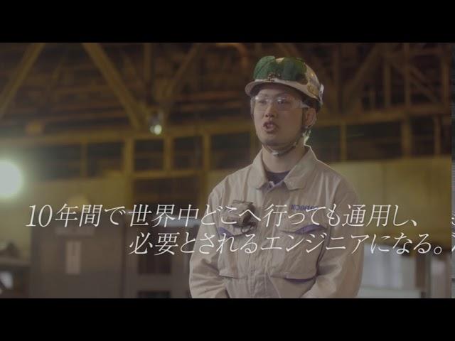 株式会社神鋼エンジニアリング&メンテナンス 業務紹介 現場で生きていく