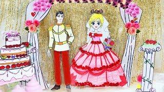 Đám cưới búp bê giấy lọ lem | Cinderella Wedding paper doll