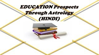 How To Know About Your Education Through Astrology- HINDI