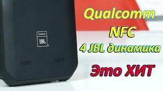 Смартфон AGM A9 4/64GB Black от компании Cthp - видео 2