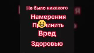 Тамаев vs Базуки Полный бой. Ставим Класс 👍