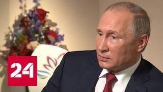 Путин описал будущего президента России