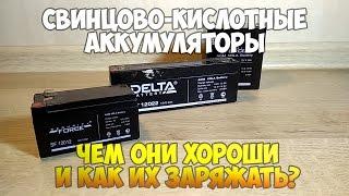 Аккумулятор для рыбалки 12 вольт 7 ампер украина