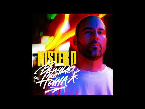 09. Mister D - Gangbang feat. Marto MC