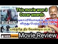 The Revenant 2015 Hollywood Movie Review In Tamil By #Jackisekar | Leonardo DiCaprio | Tom Hardy