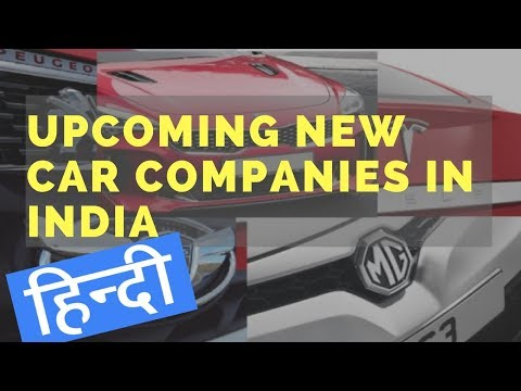 Top 5 upcoming Auto companies coming to India