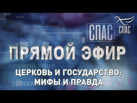 Ехб церковь ульяновск