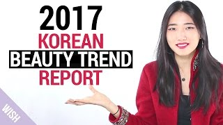 Korean Beauty Trends 2017 | 5 Keywords from Self Styling to Smart Multi Beauty Items