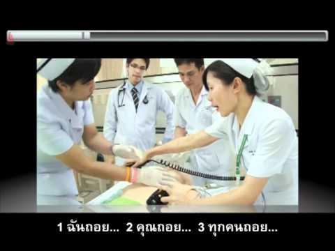ทิเบตยาสำหรับการรักษาเส้นเลือดขอด
