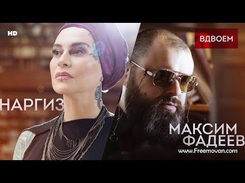 HOT ФАДЕЕВ & ЛЕПС - Орлы или вороны 2017 - Freemovan.com