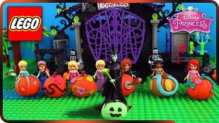 ♥ LEGO Disney Princess Maleficent Halloween Pumpkin Carving Contest