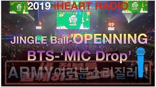 BTS(방탄소년단)JINGLE BALL 징글볼 오프닝(Openning) 아미들의 압도적인 환호  MIC DROP (R mix)