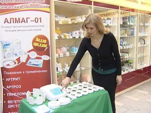 Диабет 1 типа лантус