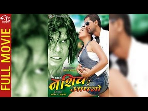Nashib Aafno | Nepali Movie