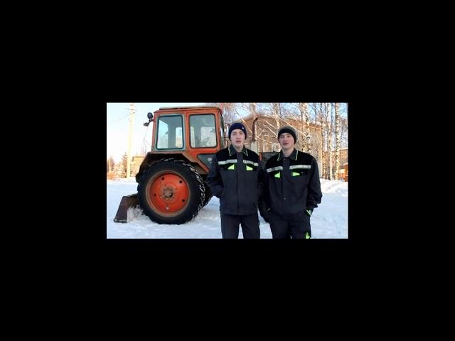 Коми-Пермяцкий агротехнический техникум фото 6